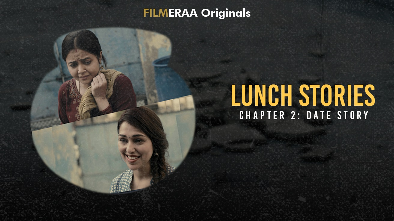 Lunch Stories Chapter 2: Date Story