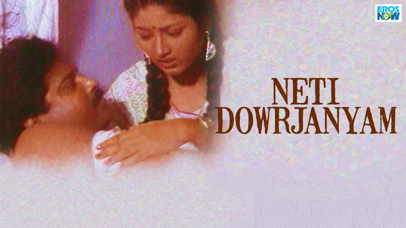 Neti Dowrjanyam
