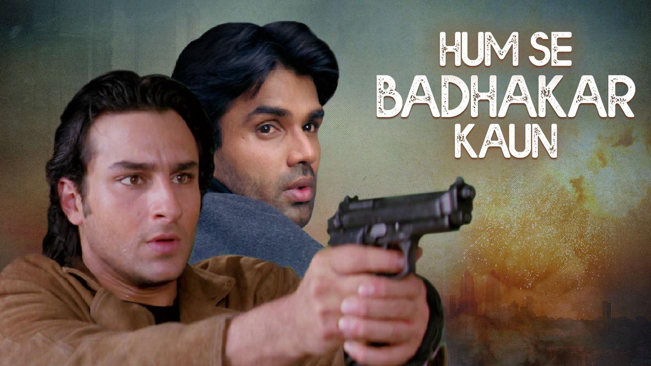 Hum Se Badhkar Kaun