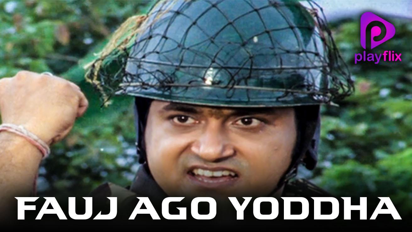 Fauj - Ago Yoddha