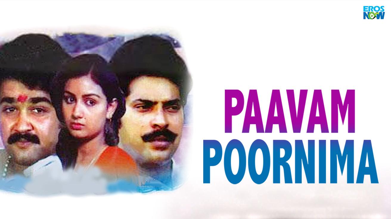 Paavam Poornima