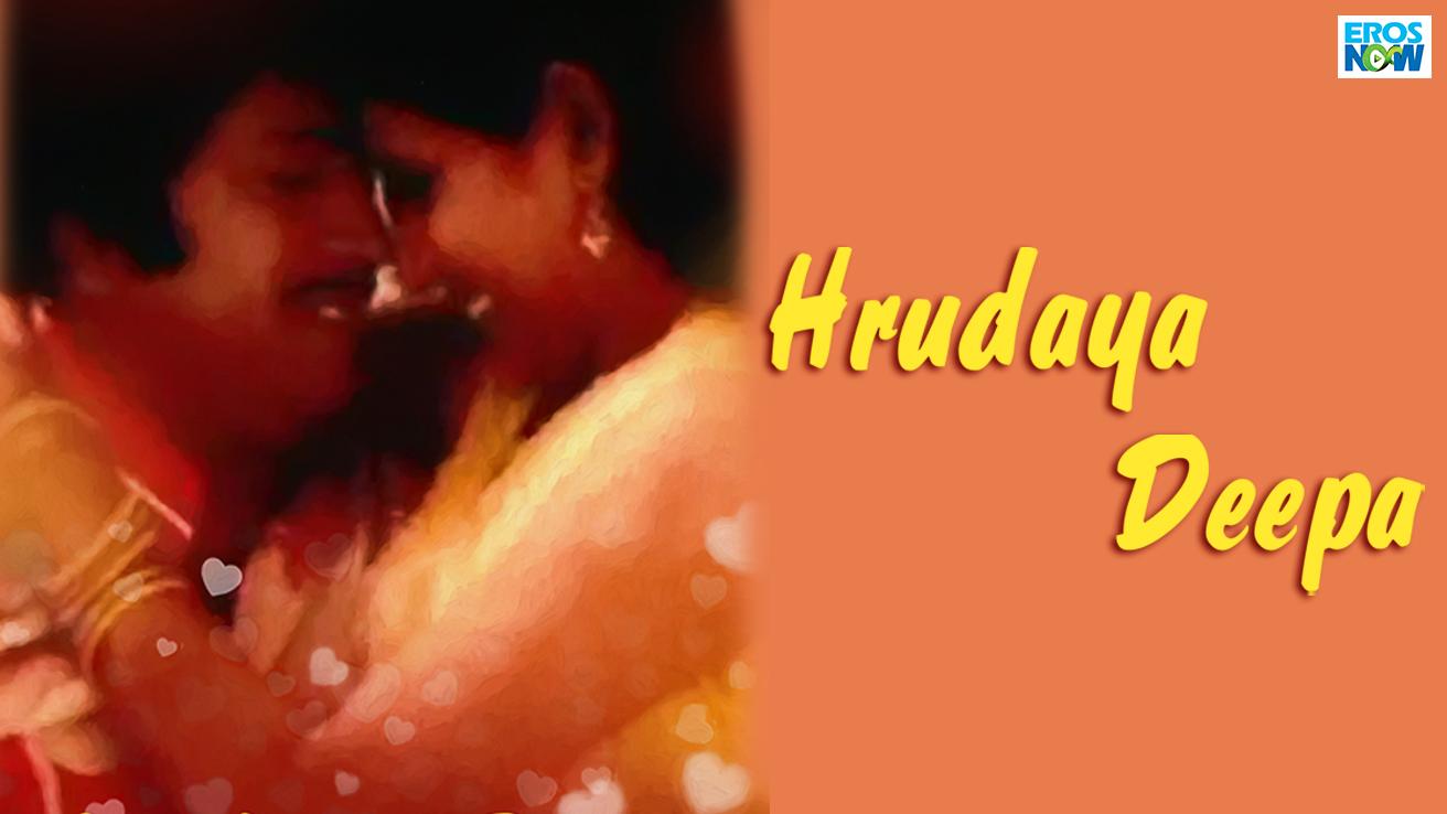 Hrudaya Bandhana