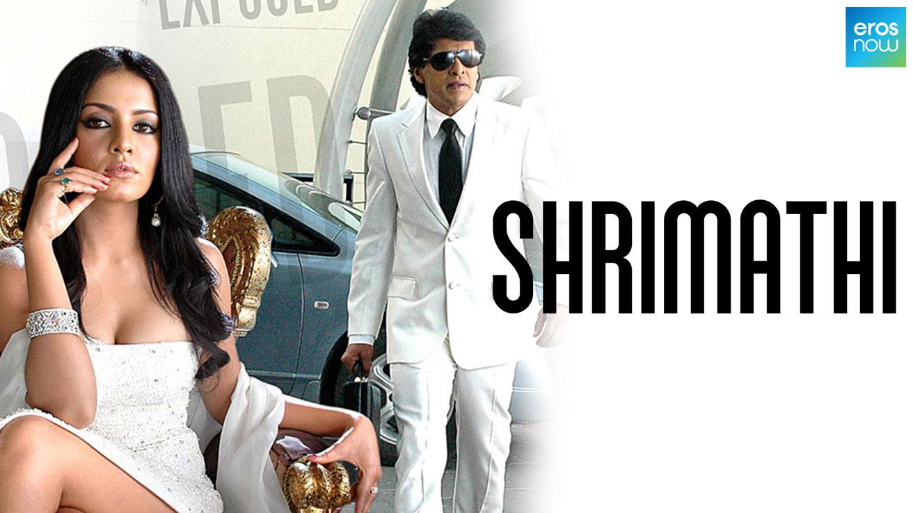 Shrimathi