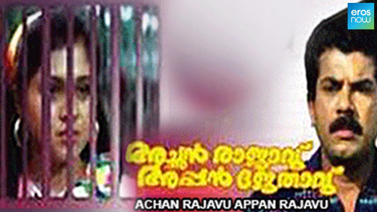 Achan Rajavu Appan Rajavu