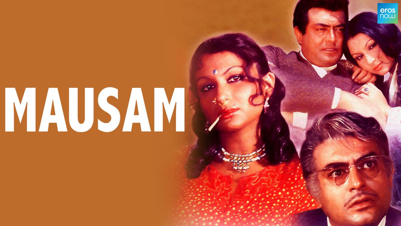 Mausam - Sanjeev Kumar