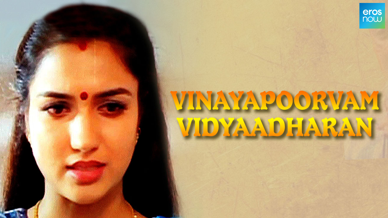 Vinayapoorvam Vidhyaadharan