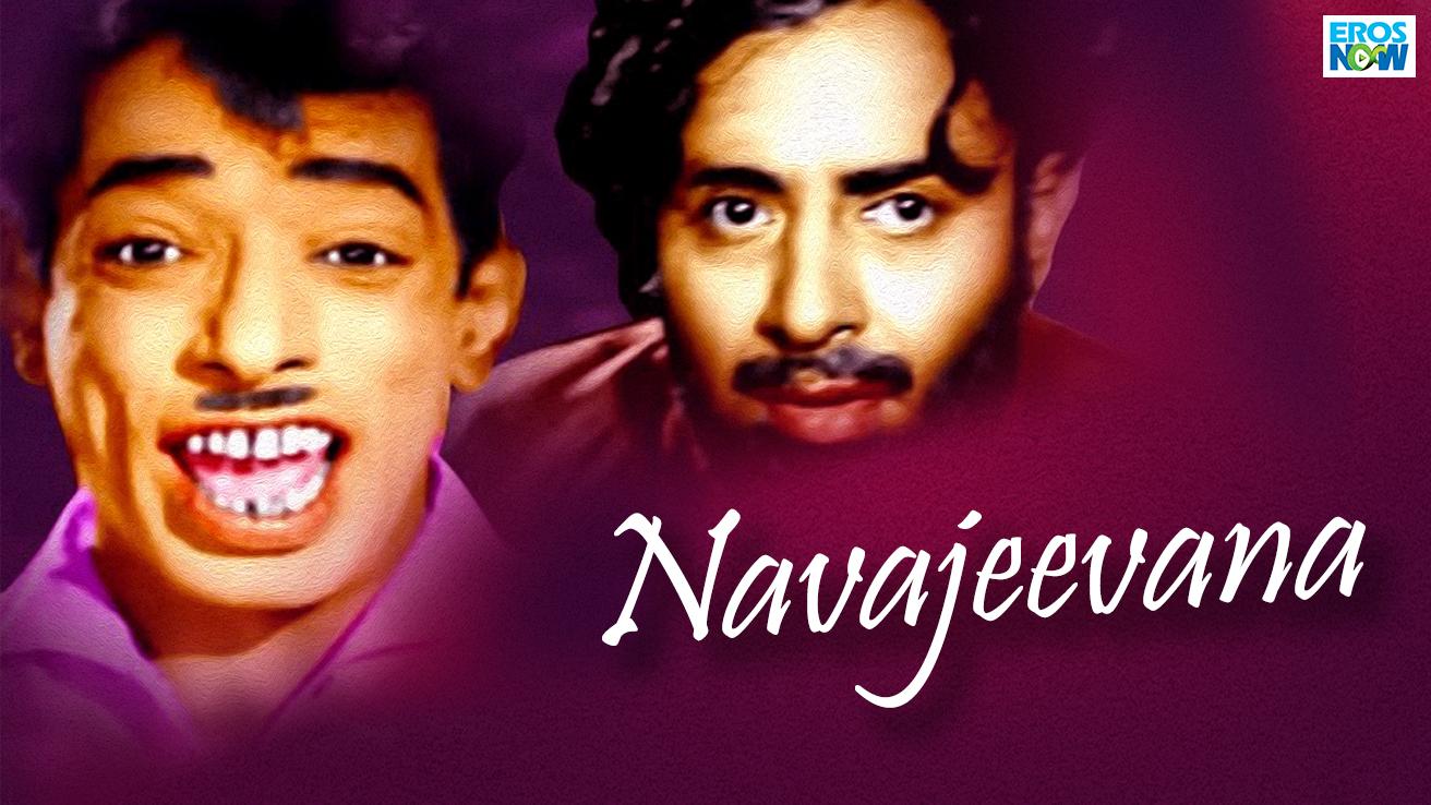 Navajeevana