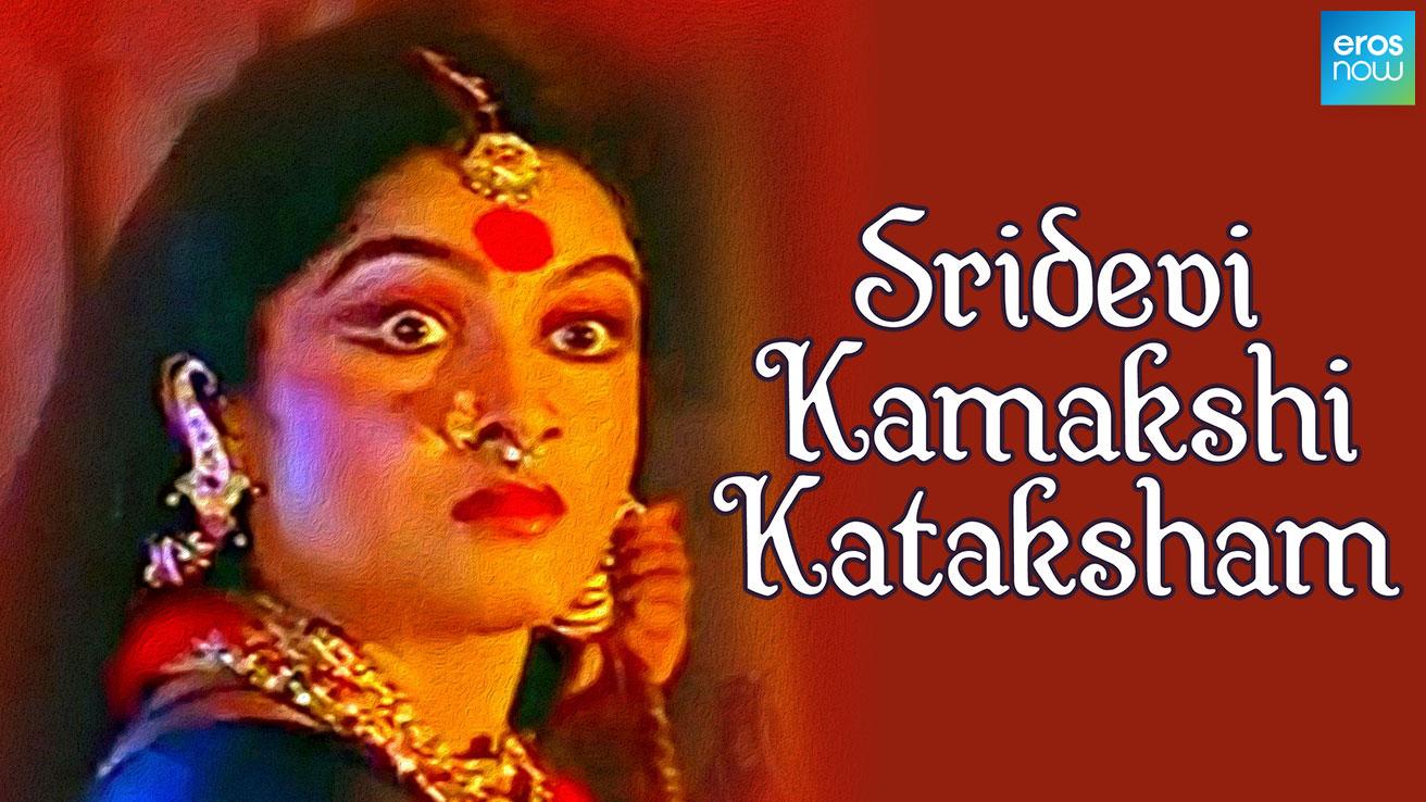 Sridevi Kamakshi Kataksham