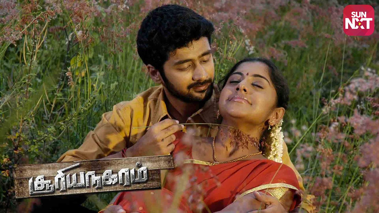 Sooriya Nagaram