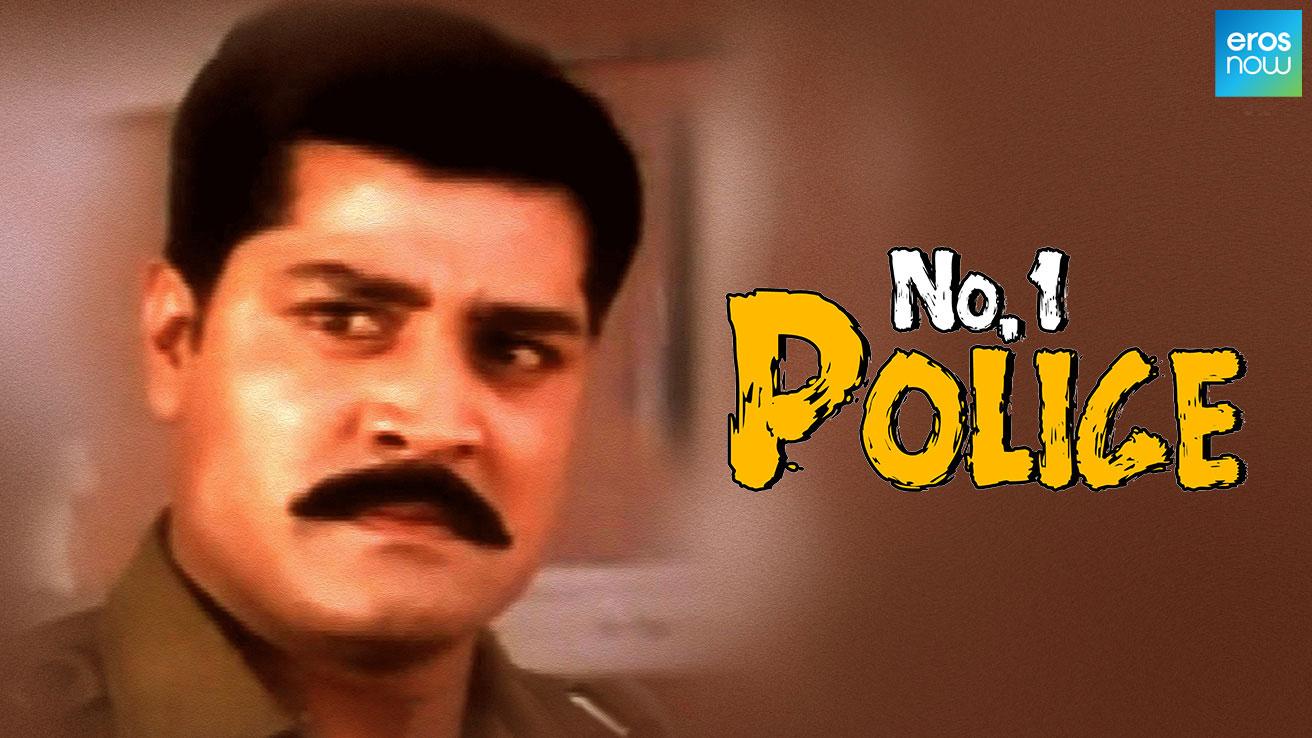 No 1 Police