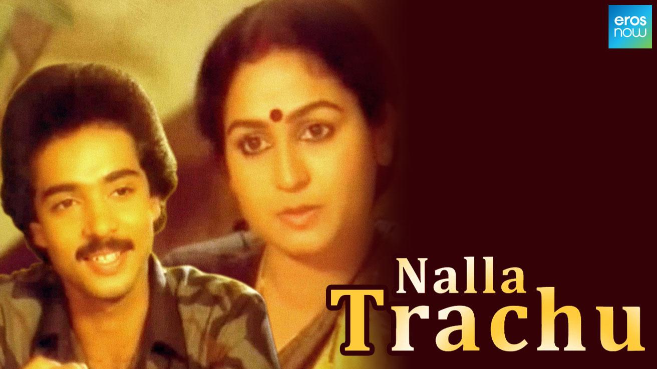Nalla Trachu