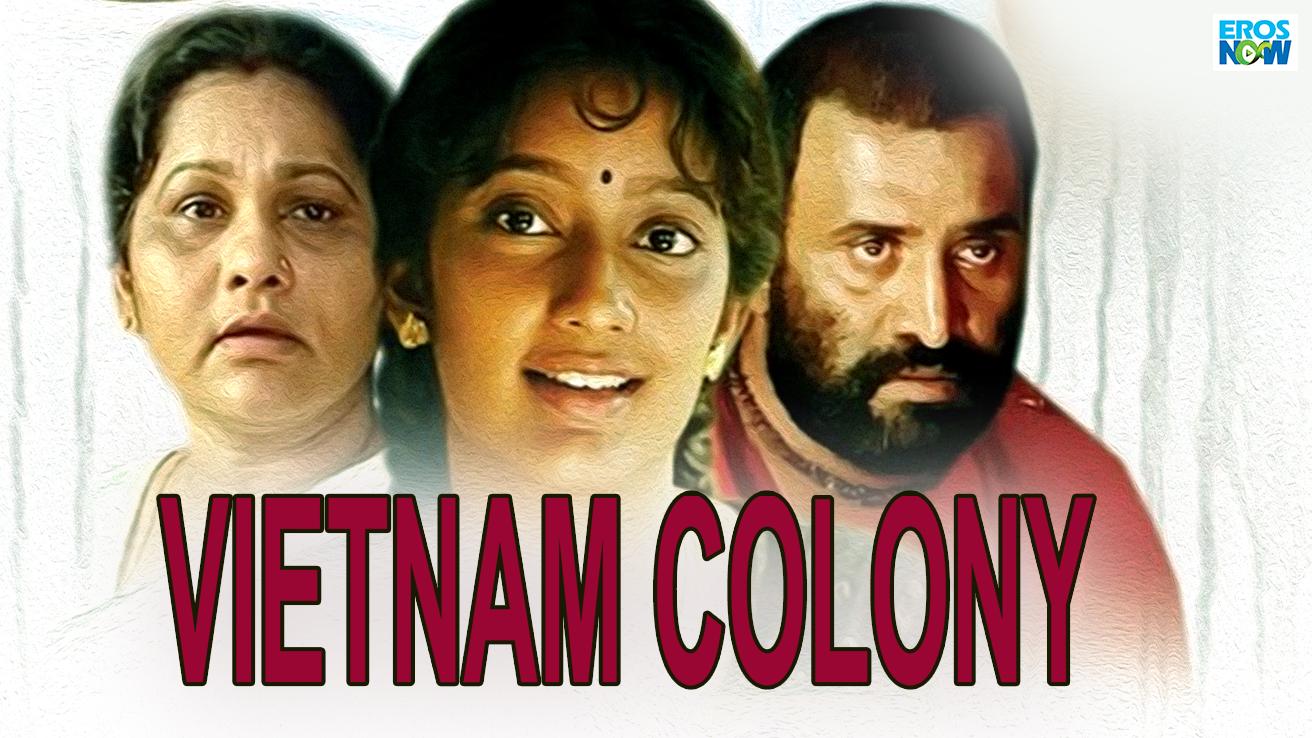 Vietnam Colony