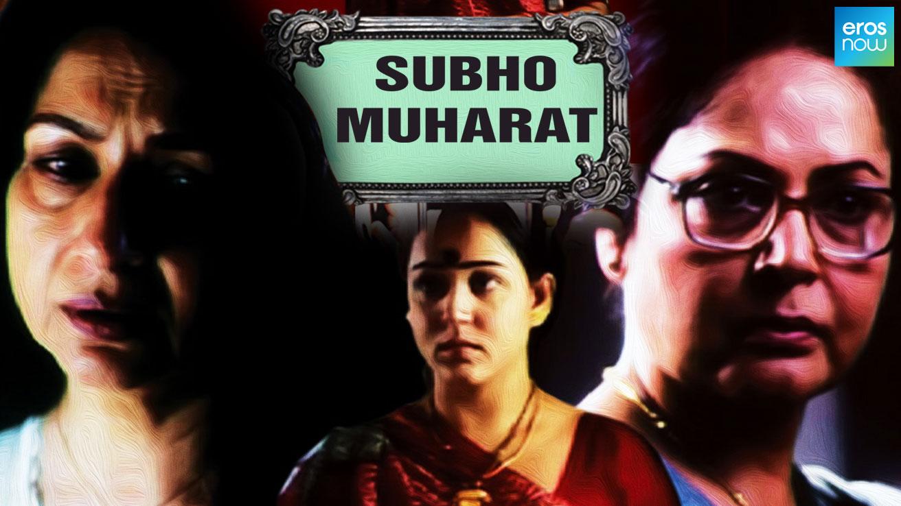 Subho Muharat