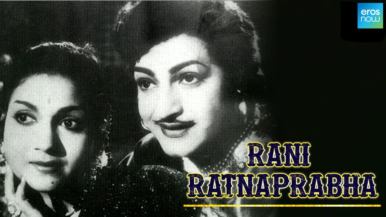 Rani Ratnaprabha