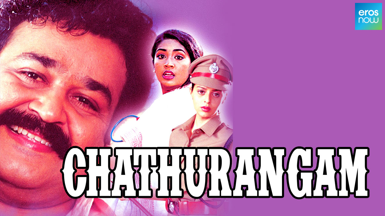 Chathurangam