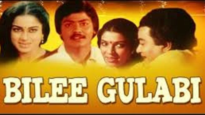 Bilee Gulabi
