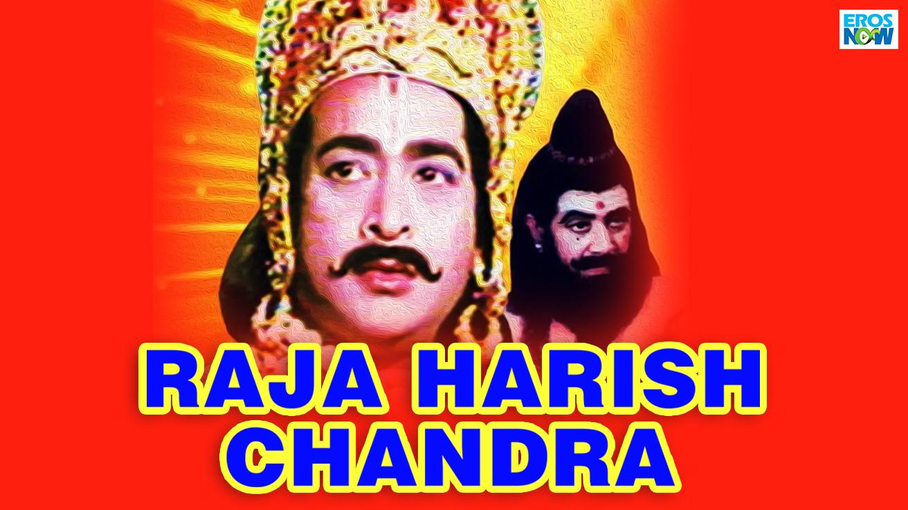 Raja Harish Chandra