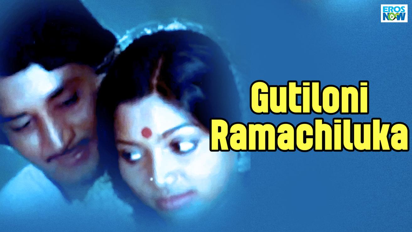 Gutiloni Ramachiluka