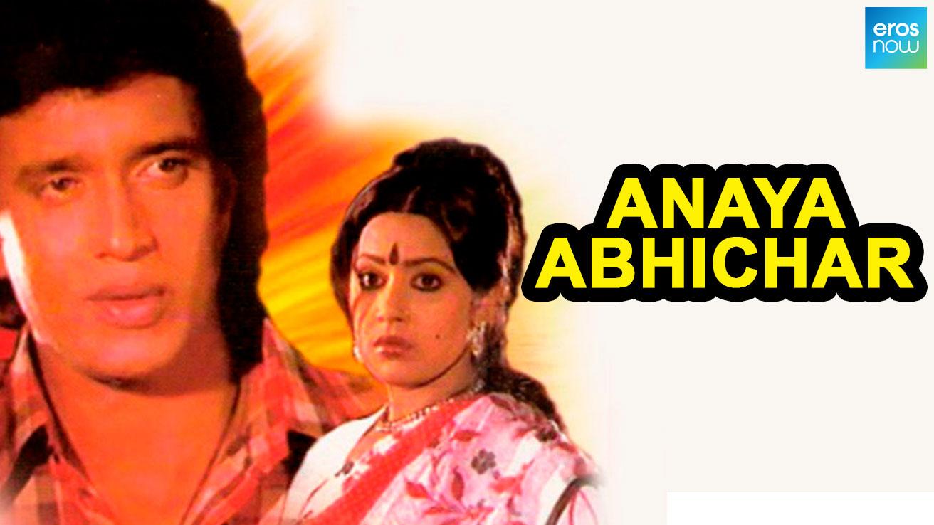 Anaya Abhichar - Bengali