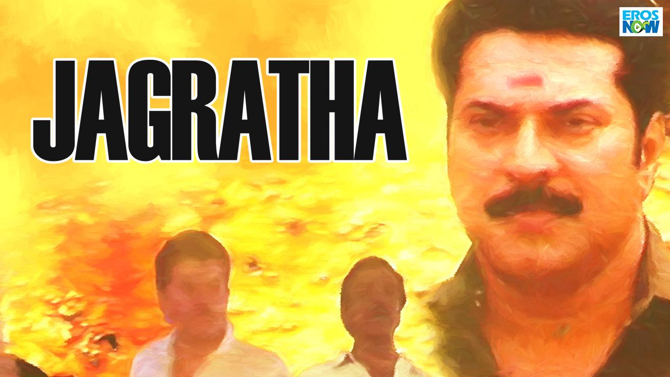 Jagratha