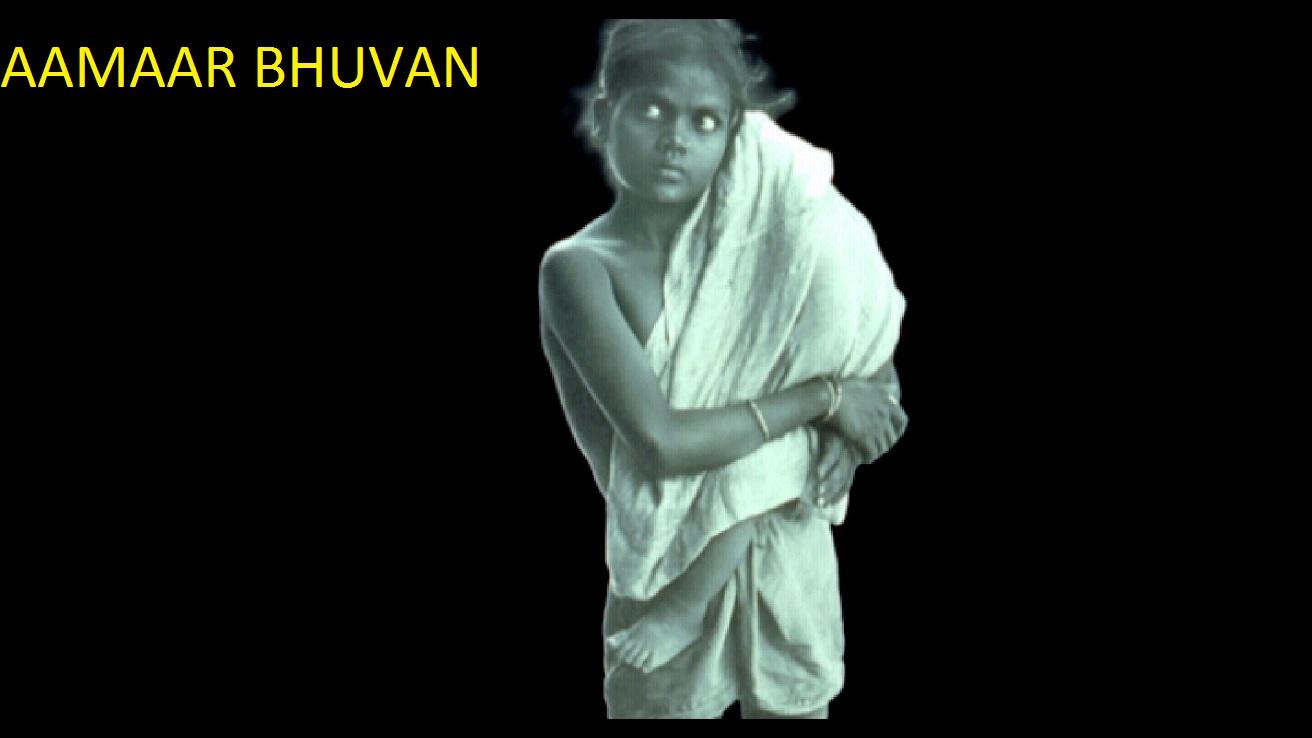 Aamaar Bhuvan