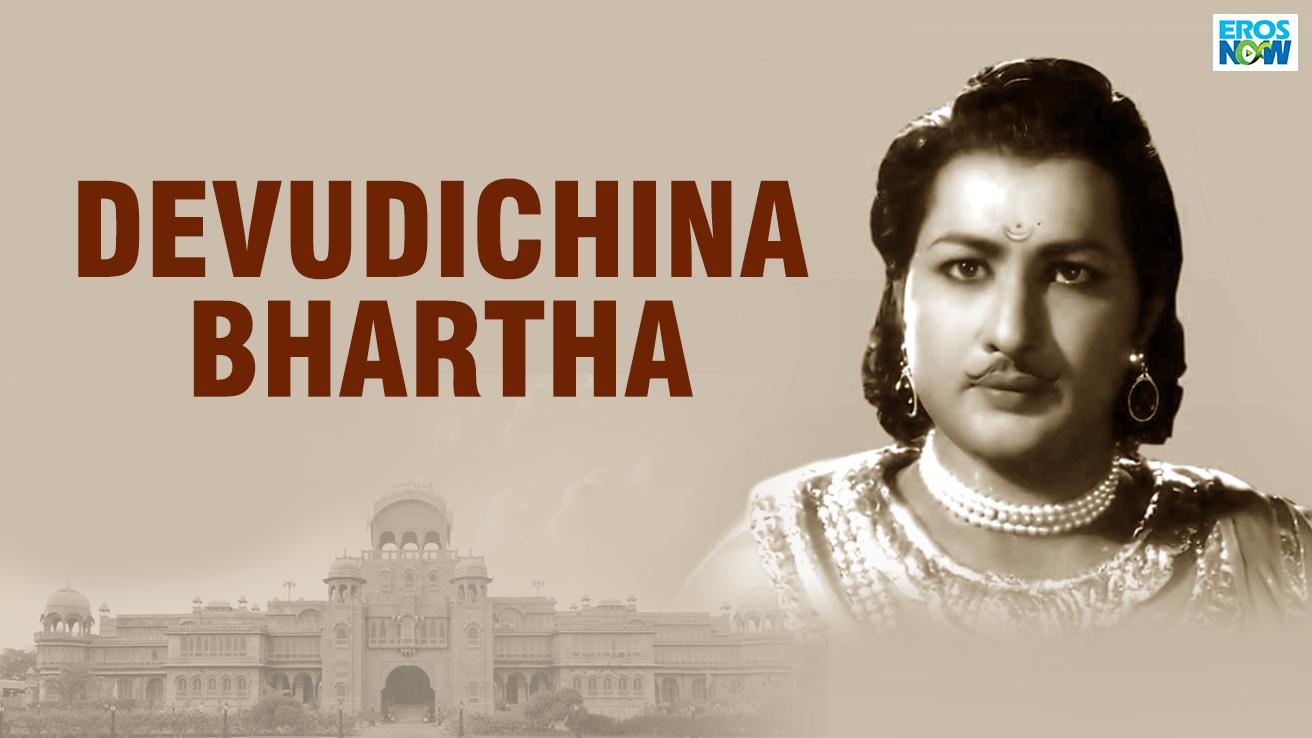 Devudichina Bhartha