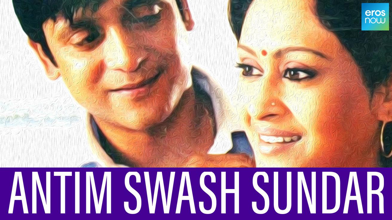 Antim Swash Sundar