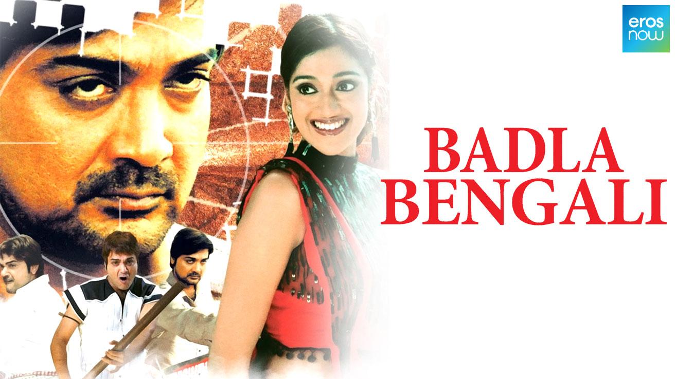 Badla - Bengali