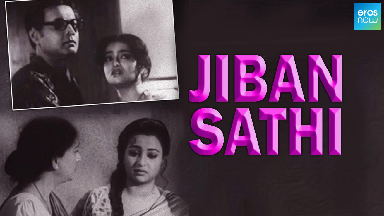Jiban Sathi