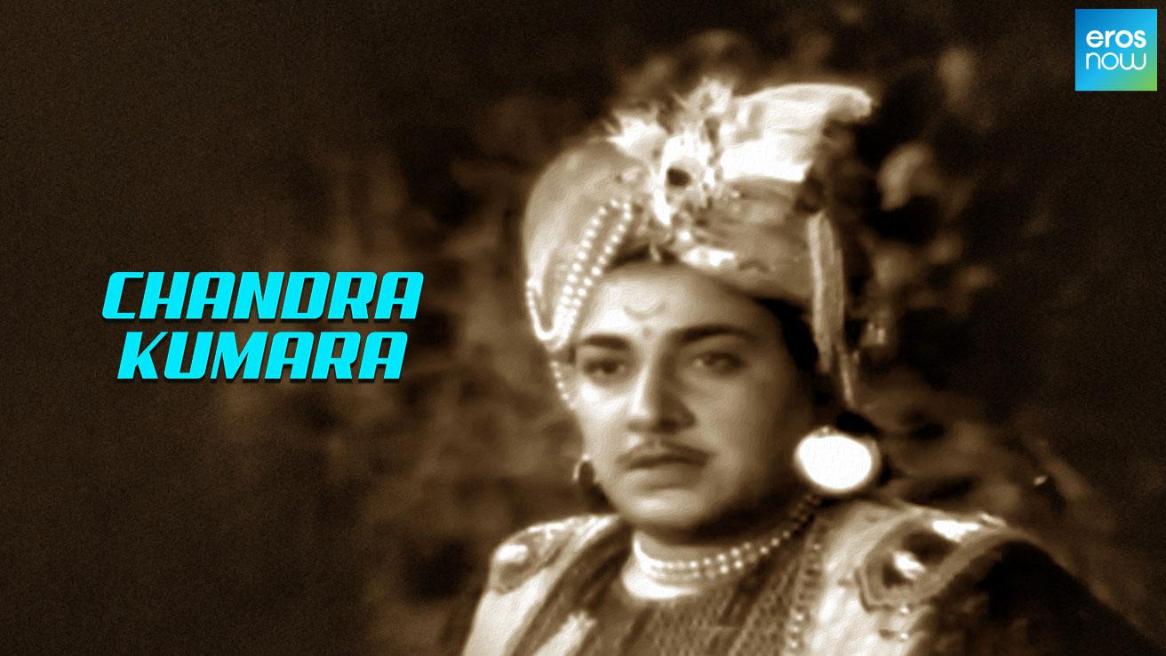 Chandra Kumara