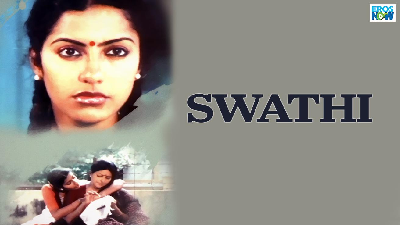 Swathi