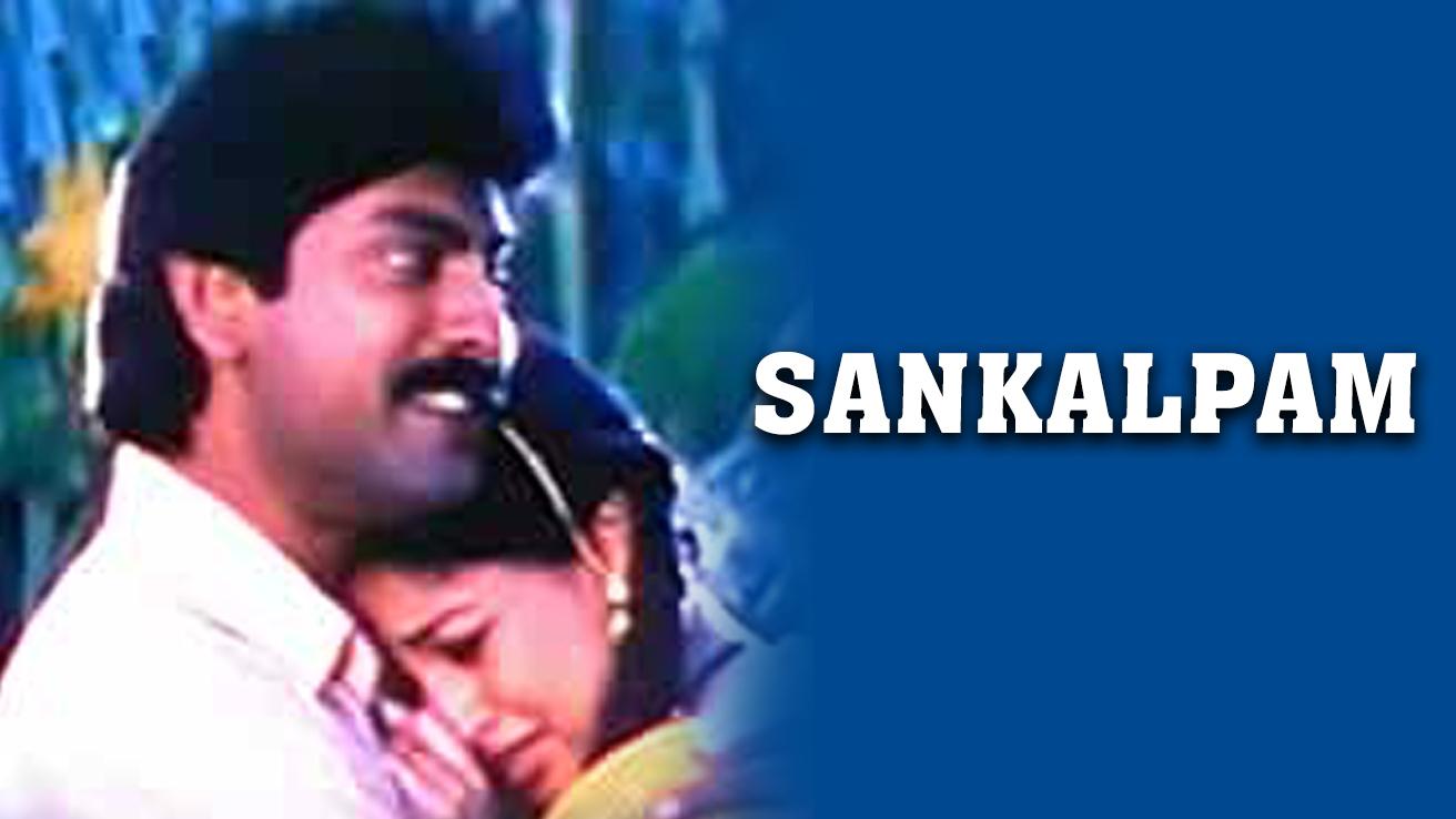 Sankalpam