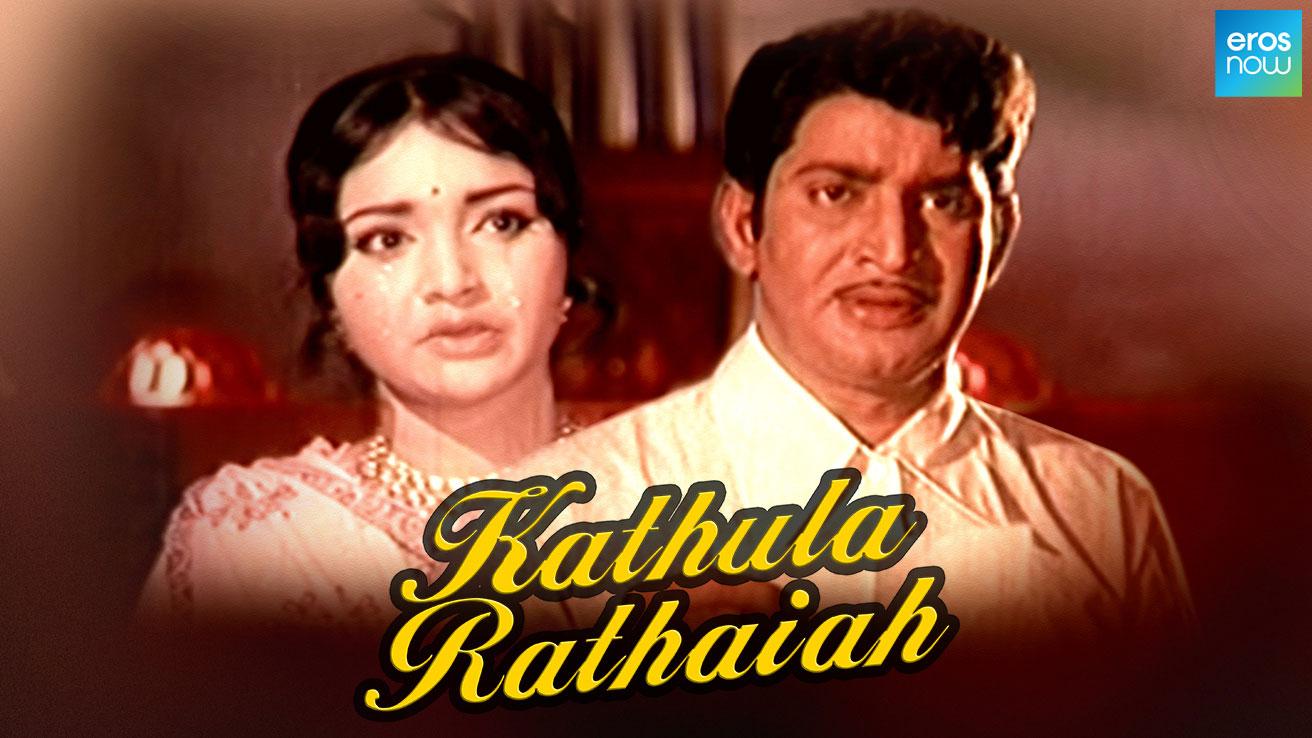 Kathula Rathaiah