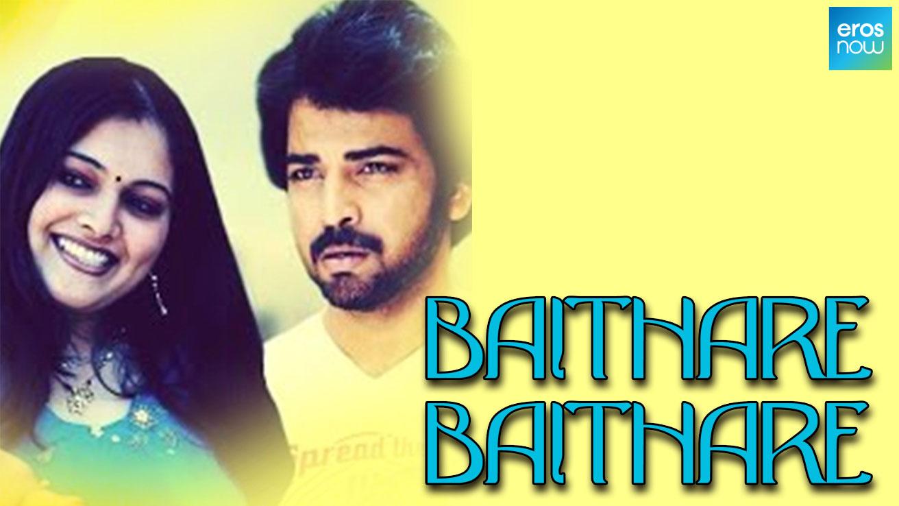 Baithare Baithare