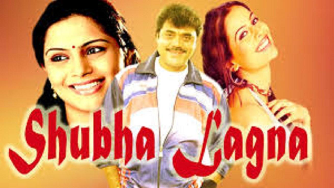 Shubha Lagna