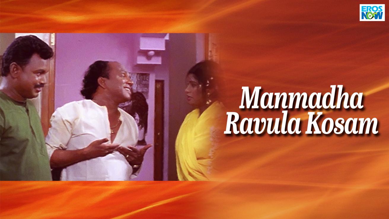 Manmadha Ravula Kosam