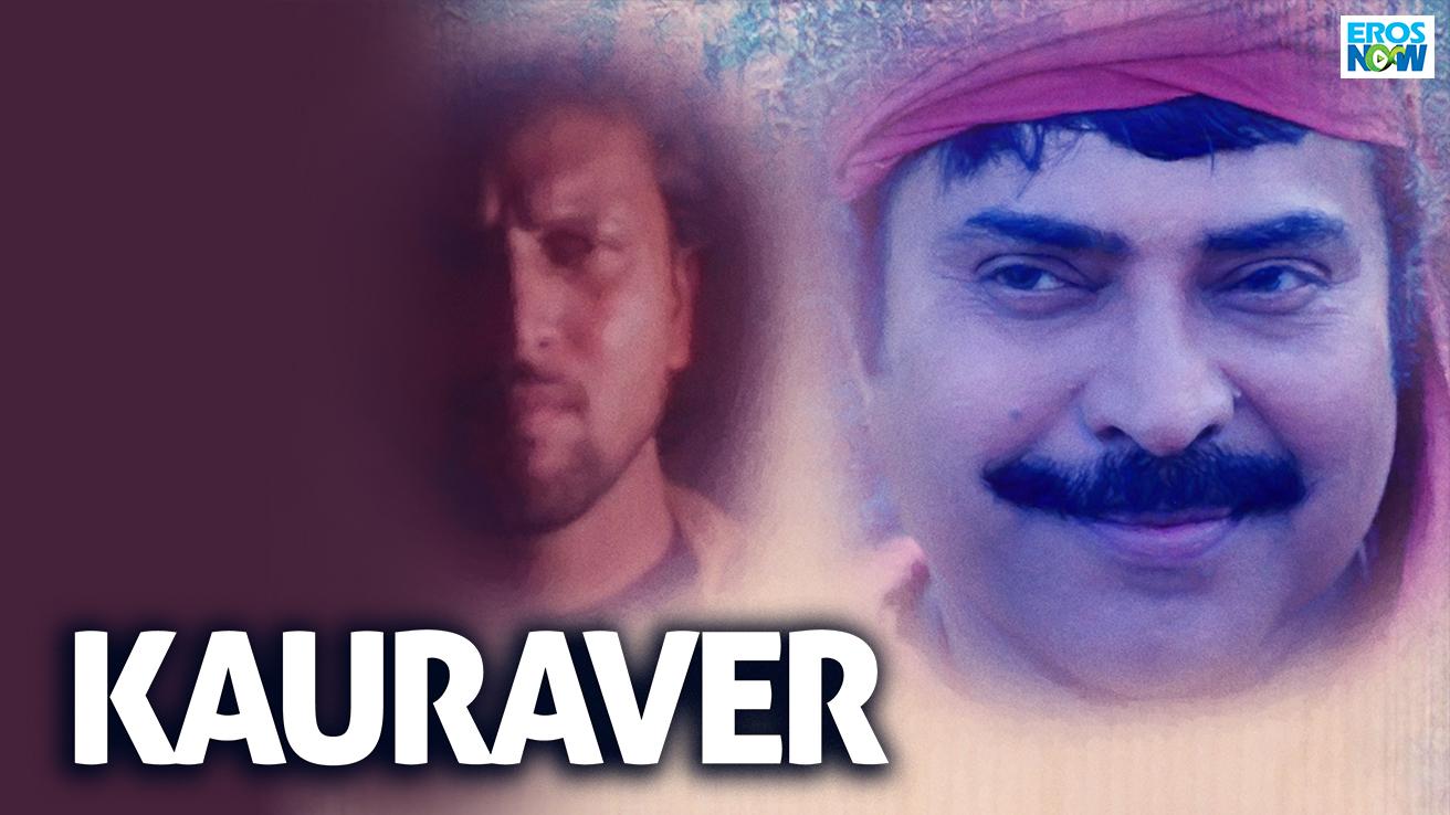 Kauraver