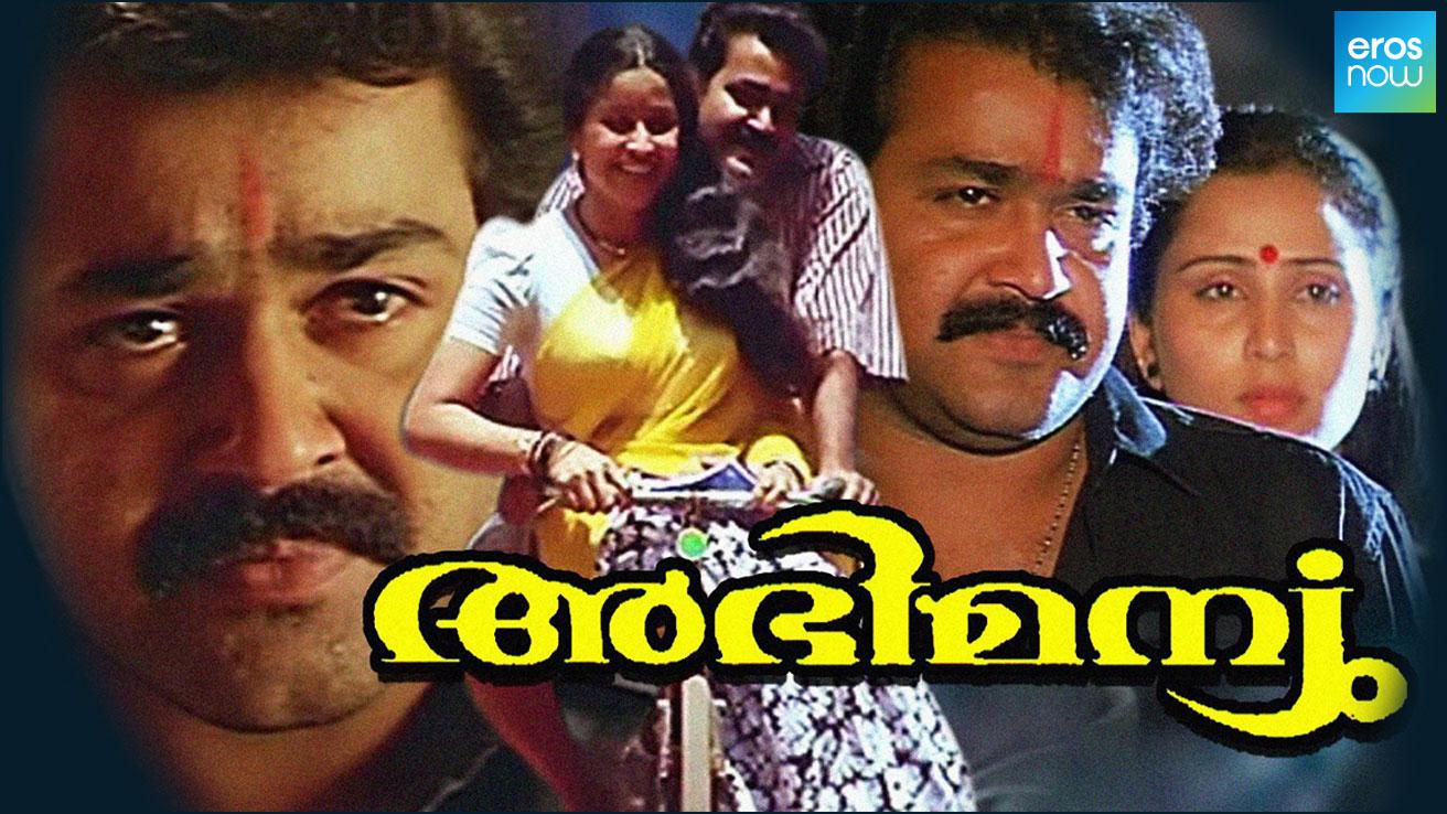 Abhimanyu - Telugu