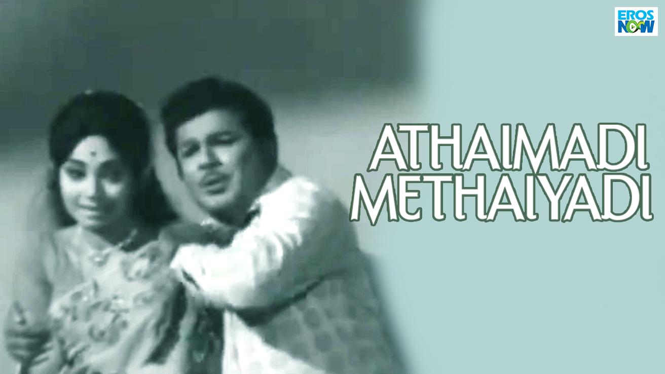 Athaimadi Methaiyadi