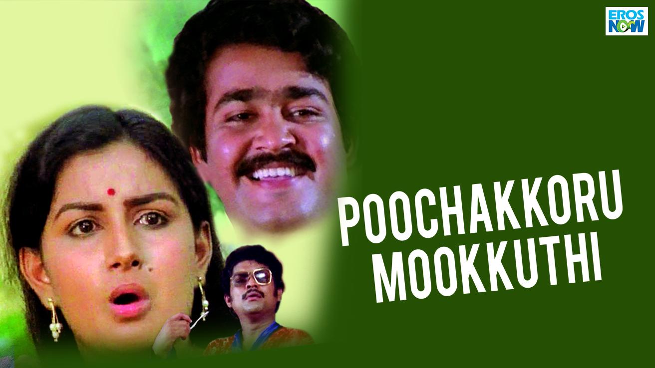 Poochakkoru Mookkuthi