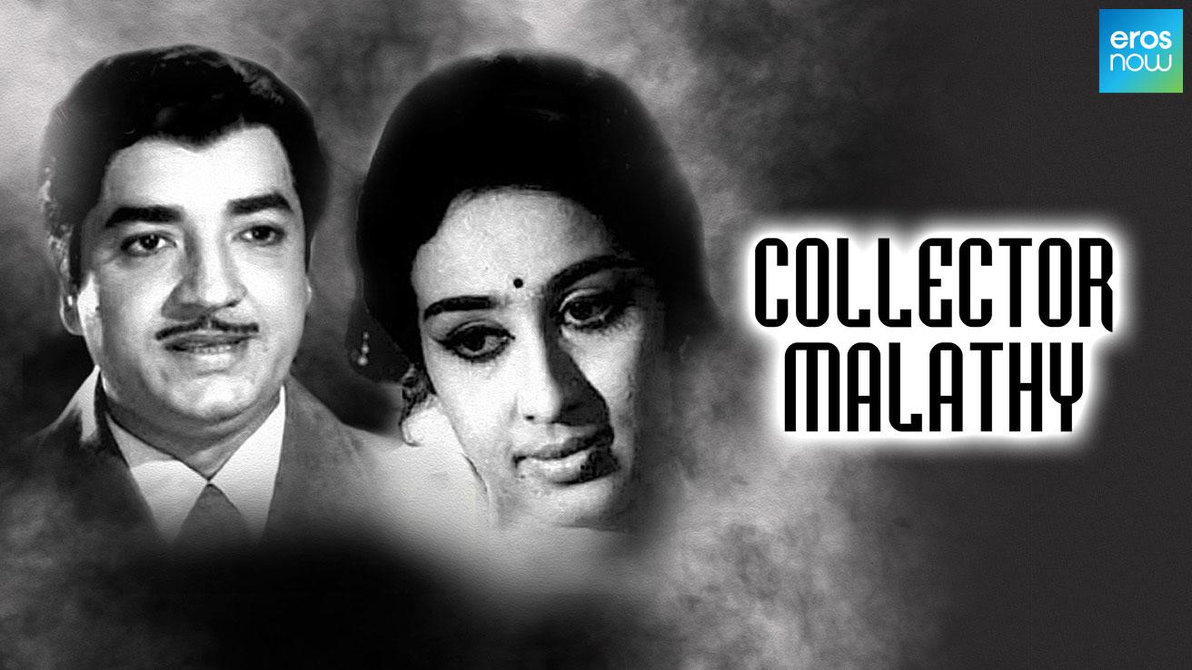 Collector Malathy