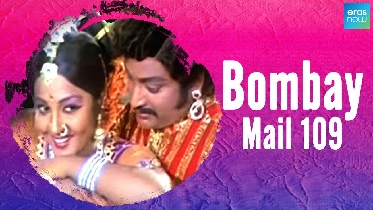 Bombay Mail 109