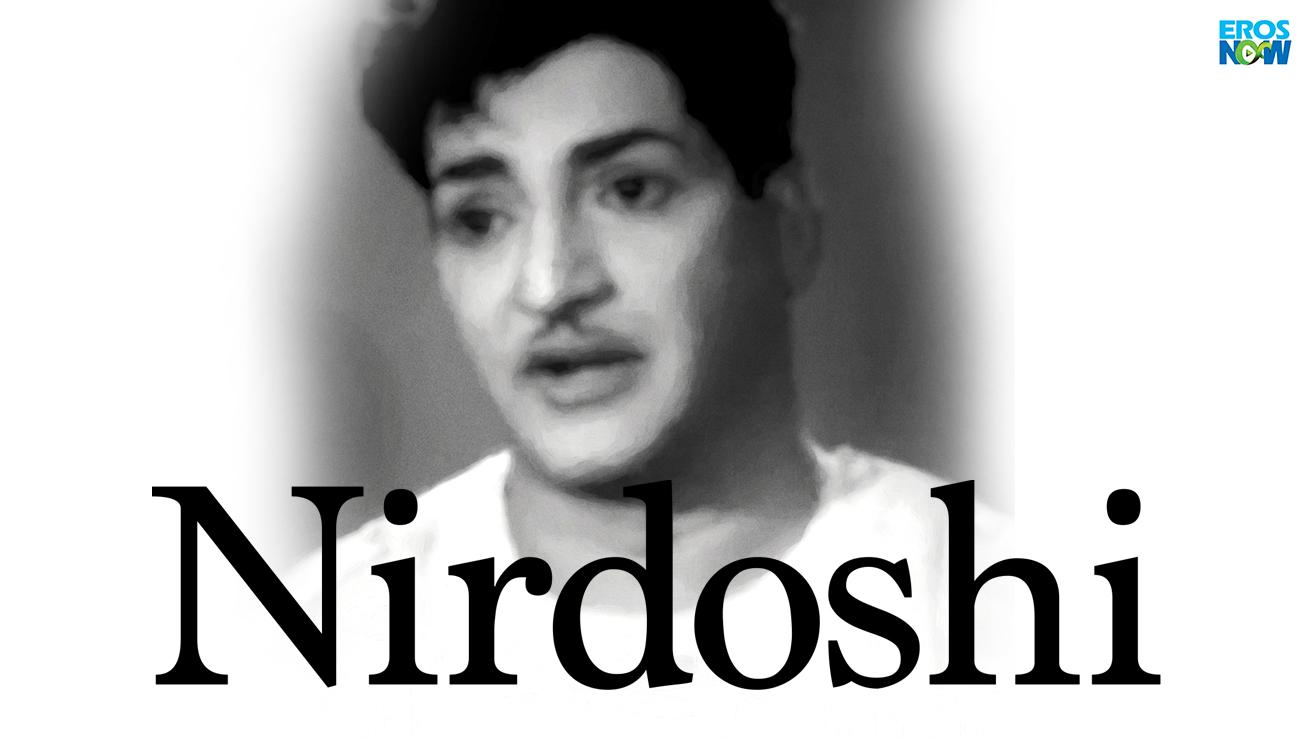 Nirdoshi