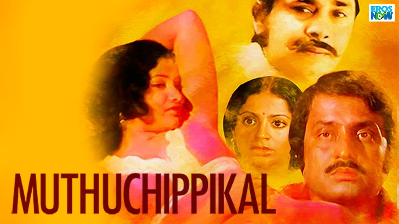 Muthuchippikal