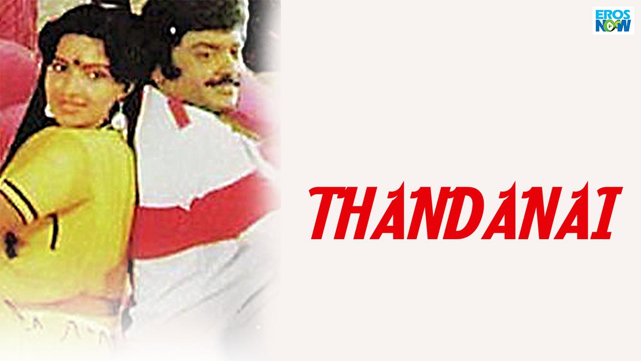 Thandanai