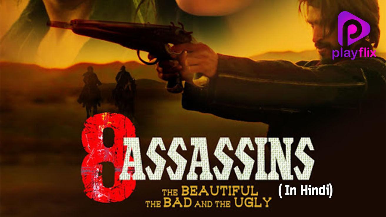 8 Assassins Aka Kanyamakan