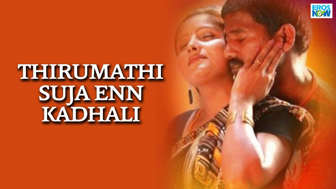 Thirumathi Suja Enn Kadhali