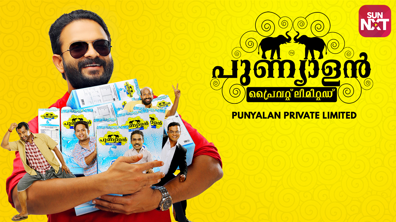 Punyalan Private Limited