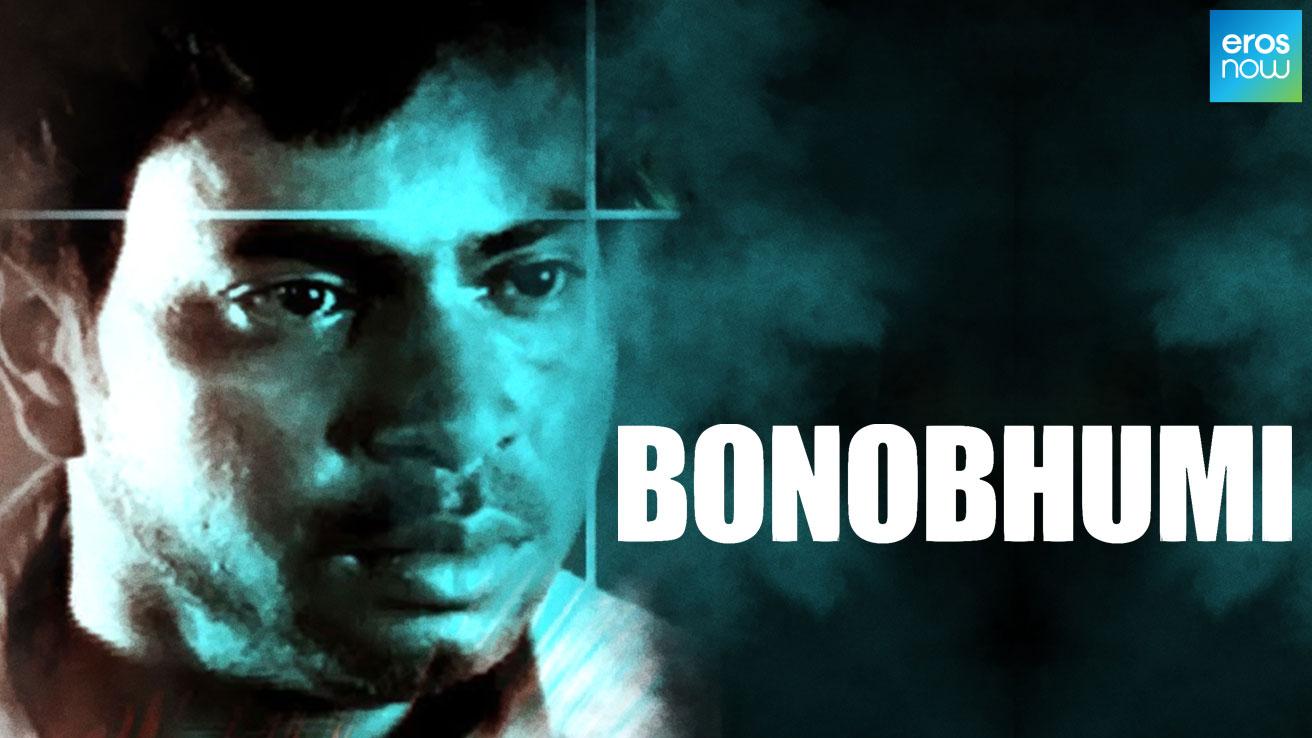 Bonobhumi
