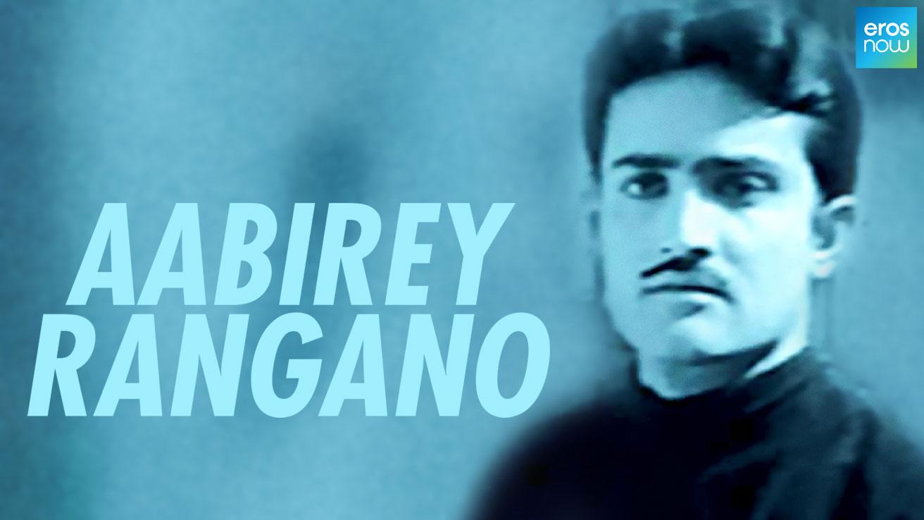 Aabirey Rangano